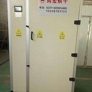 热泵烘干房2