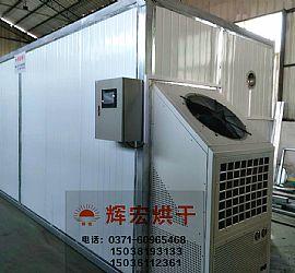 空气能热泵威廉希尔官方国际站