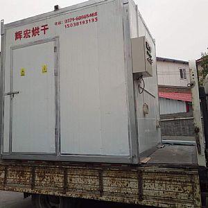 河南洛阳伊滨区客户订购小型电加热牡丹烘干房