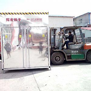 安徽淮北腊肠威廉希尔官方国际站发货现场