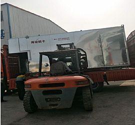 空气能热泵威廉希尔官方国际站发往贵州