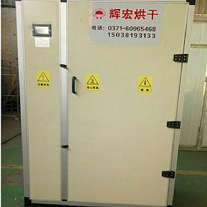 220V小型热泵烘干机